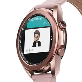 Seamless connection from phone to smartwatch