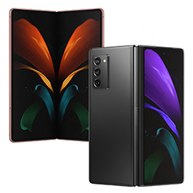Samsung Galaxy Z Fold2 5G 256GB Bronze